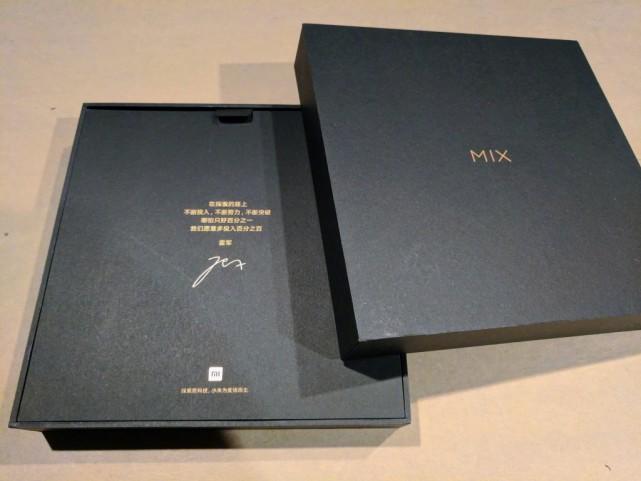 小米MIX2包装盒曝光 确认拥有6GB+256GB陶瓷版 业界新闻 第2张