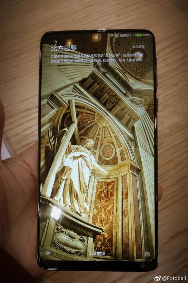 小米MIX2包装盒曝光 确认拥有6GB+256GB陶瓷版 业界新闻 第5张